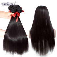 Malaysia Straight Hair Bundles with Closure 2/3 Bundles 100% Human Hair Weave Bundles with Closure Brazilian Hair Extensions