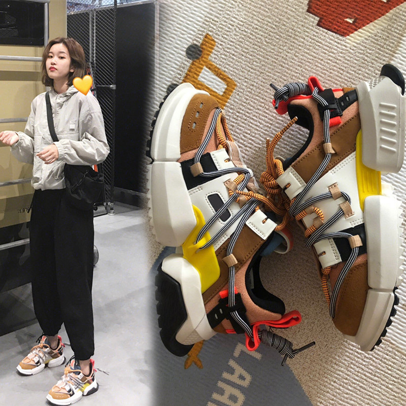 Height Increasing Shoes Woman Sneakers Chunky Basket Femme Sneakers Women New Snikers Platform Sneakers