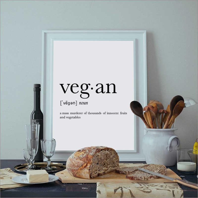 Забавные веган разрешение холст Художественная печать плакат вегетарианское определение холст картина плакат Кухня Декор в общежитии