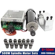 Бесплатная доставка 500 Вт двигатель шпинделя с воздушным охлаждением + 13 шт. патрон ER11 + зажимы 52 мм + Скорость электропитания governo