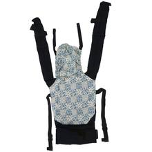 Baby carrier multiposition Dark blue(China)