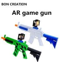 Newest Autism Toys Fidget Gun VR AR Augmented Reality Game Gun AR Toy Game Gun With