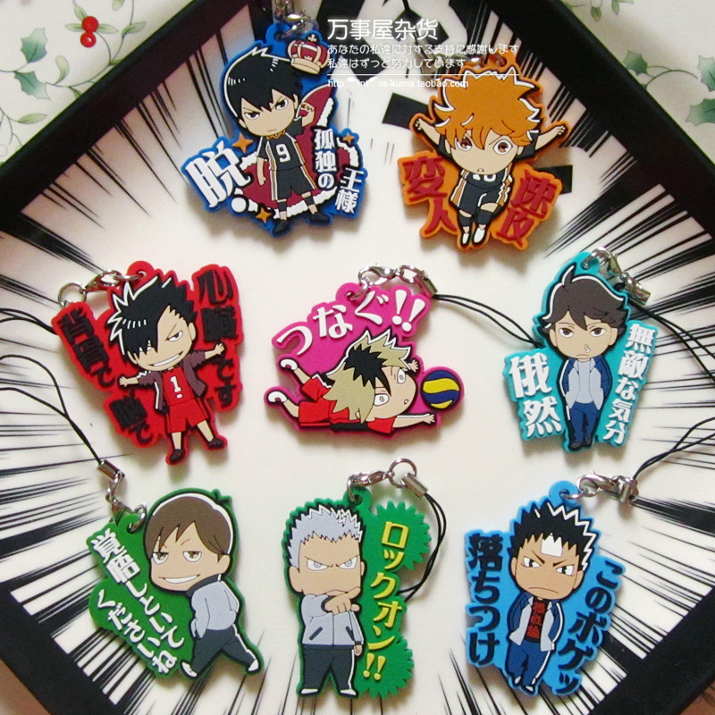 Haikyuu! Catchphrase Version Anime Karasuno High School Vol.3 Japanese Rubber Keychain vocaloid anime akita neru yowane haku japanese rubber keychain