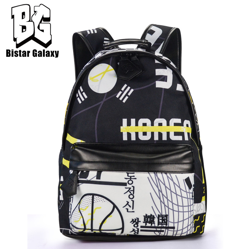 9c701d5dc5 2015 hot fashion Korean style high school mochila new trendy design  waterproof polyester teenager girls backpack BBP607-in Backpacks from  Luggage   Bags on ...