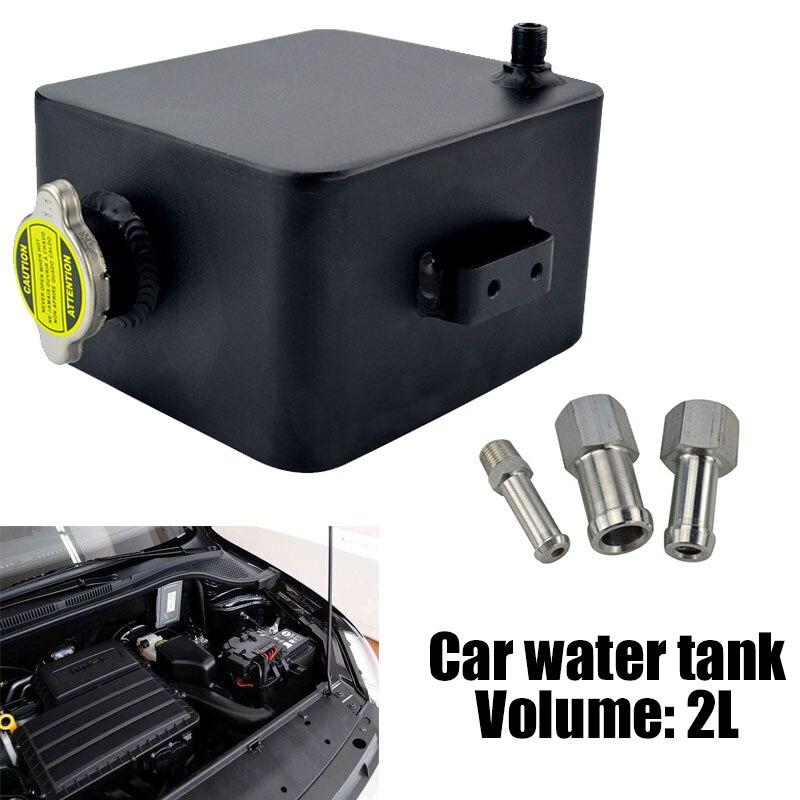 Vehemo с крышкой алюминиевый сплав авто водяной бак автомобильный резервуар для воды аксессуары Экологичное расширение полированный резерву...