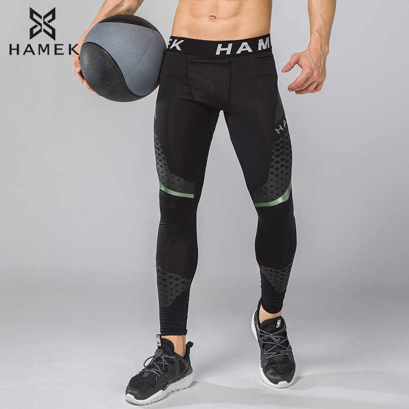 cc36d1a96d9a8 ... Men Compression Running Tights Pants Jogging Soccer Training Pants  Tennis Sports Fitness Leggings Basketball Football Sweatpants ...