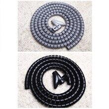 1,5 м защита провода шланг трубы кабель отделка линия провода защитная крышка трубки SF66