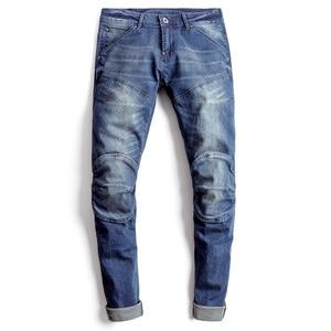 Image 2 - MADEN uomo Slim Skninny Tapered Fit Stretch Lavato Fashion Biker Jeans