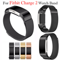 Newest Magnetic Milanese Loop Men Metal Replacement Watchband for Fitbit Charge 2 Stainless Steel Watch Band Bracelet Mesh Strap