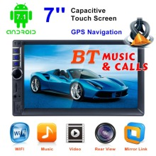 7″ Double 2Din Quad Core Android7.1 Car MP5 Player Radio Stereo GPS Nav WIFI USB Touch Screen With Radio GPS Steer Wheel Control