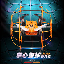 Free Shipping Syma X18 RC helicopter fall charging toy four rotor Four axis aircraft aerial drone good children's toy