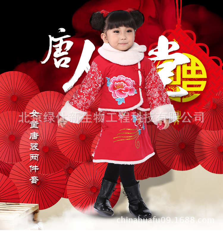 Dress+coat Traditional Chinese style Qipao full sleeve Cheongsam Costume party dress quilted princess dress cotton kids clothing free shipping new red hot chinese style costume baby kid child girl cheongsam dress qipao ball gown princess girl veil dress