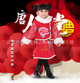 Vestido + coat tradicional estilo chino del Qipao de la manga completa Cheongsam vestido de partido del traje acolchado princesa vestido de algodón niños ropa