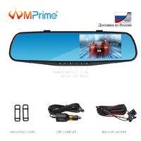 AMPrime Car DVR Rear View Mirror HD 1080P Dual Lens DVRs Registrator 4.3 Inch Car Camera Night Vision Dashcam Camcorder
