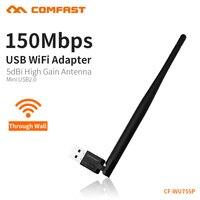 150Mbps MINI Wireless USB WiFi Adapter Dongle Network LAN Card 802 11n G B Antenna Wi