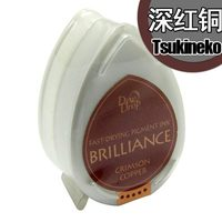 Crimson Copper BD 97 Craft Tsukineko BRILLIANCE INK PAD Water Drop Shape Pearl Inkpad Rubber Cartoon