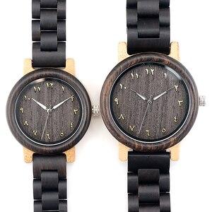 Image 5 - BOBO ptak zegarek dla pary drewna zespół zegarek mężczyźni reloj hombre etui bambusowe nazwa wygrawerować Grooms prezent w pudełku Dropshipping dostosuj