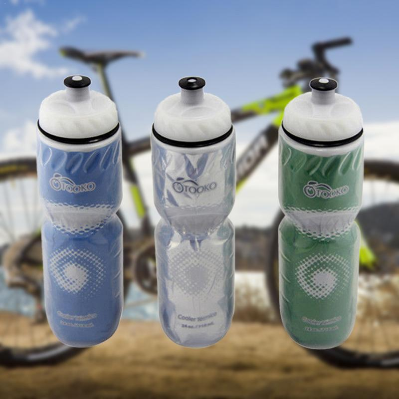 710ml Portable Outdoor Insulated Water Bottle Bicycle Cycling Sport Water Cup Outdoor Cycling Bottle