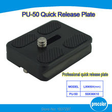 Quick Shoe PU-50 Metal Camera Quick Release Plate Fast Mounting Plate for Tripod Ball head Photography Accessories
