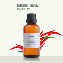 slimming  capsicum essentail oil 50ml