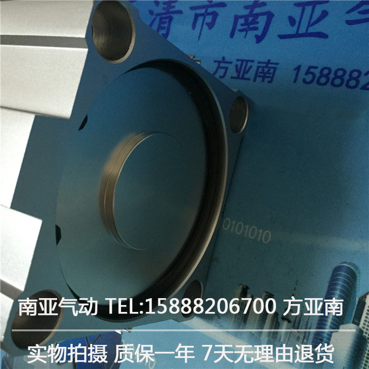 CDQ2B125-30DZ CDQ2B125-35DZ SMC pneumatics pneumatic cylinder Pneumatic tools Compact cylinder доска для объявлений dz 1 2 j9b [6 ] jndx 9 s b