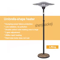 1pc 220v Outdoor air heater Electric heating high power umbrella shape heater 3 gear adjust Dumping 45 degrees to power off
