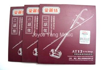 3 комплекта Alice AT12 Струны для Эрху, покрытые высокоуглеродистой сталью, 1st-2nd струны, бесплатная доставка
