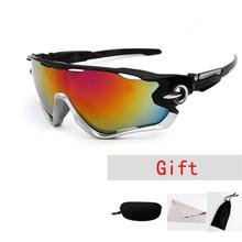 цены на Cycling Eyewear Goggles for Outdoor Sports Sunglasses Glasses Bike Big Lens Spectacles Sunglasses  в интернет-магазинах