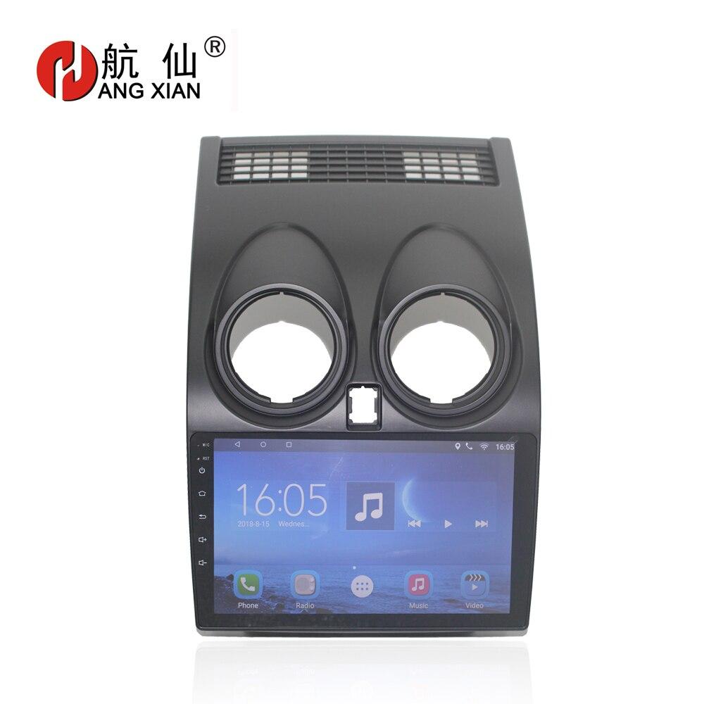 Bway 9 Voiture radio stéréo pour Nissan Qashqai 2009 Quadcore Android 7.0 voiture dvd GPS lecteur avec 1g RAM, 16g iNand