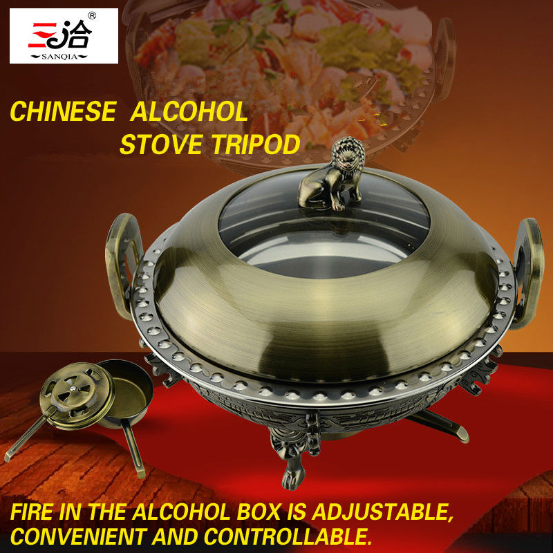 Outdoor Camping Hotel Mini pot Alcohol Stove Couple Small Pot Stainless steel alcohol furnace meal furnace small chaffy dish.