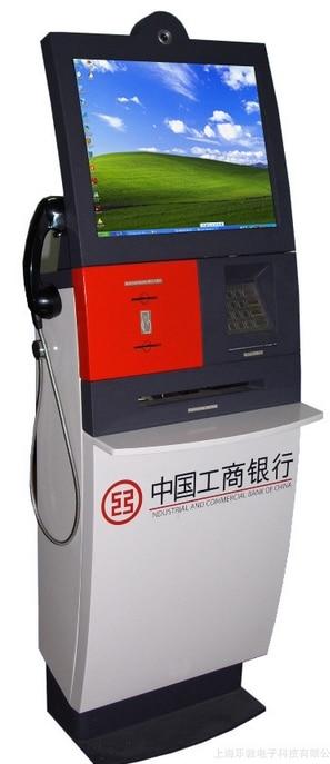 Hospital Self-service Terminal Inquiry  Kiosk Self-service Terminal Payment Kiosk Medical Self-service Terminal Kiosk