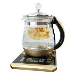 110V 1.5L Electric Tea Kettle Kettle Stainless Steel Health
