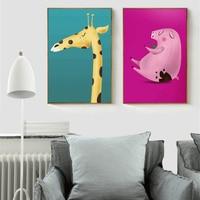 HAOCHU Kore Hayvan Gözleri Kapalı Sevimli Domuz Çocuklar Yatak Odası Için Zürafa Duvar Sanat Tuval Boyama Posterler Resimler Bebek Duş Hediye
