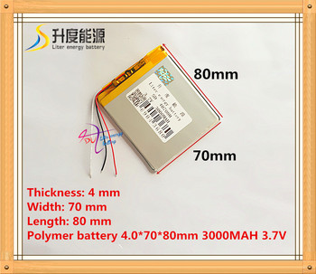 3 wire The tablet battery 3.7V 3000mAH 407080 Polymer lithium ion / Li-ion battery for tablet pc battery 1