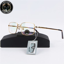 2017 Original Brand Titanium Business Eyewear Men Full Frame Eyeglasses Man Good Quality Eyewear Myopia Glasses Frames