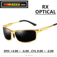 Gold Color of Frame Men Sunglasses with Polarized Lenses Myopic Prescription KD-