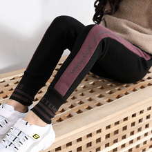 Girls Sports Pants 4-13Y New Girls Pants Children Casual Trousers Teenager Elastic Pants Kids Girl Clothes Spring Autum girls elastic jaw pants