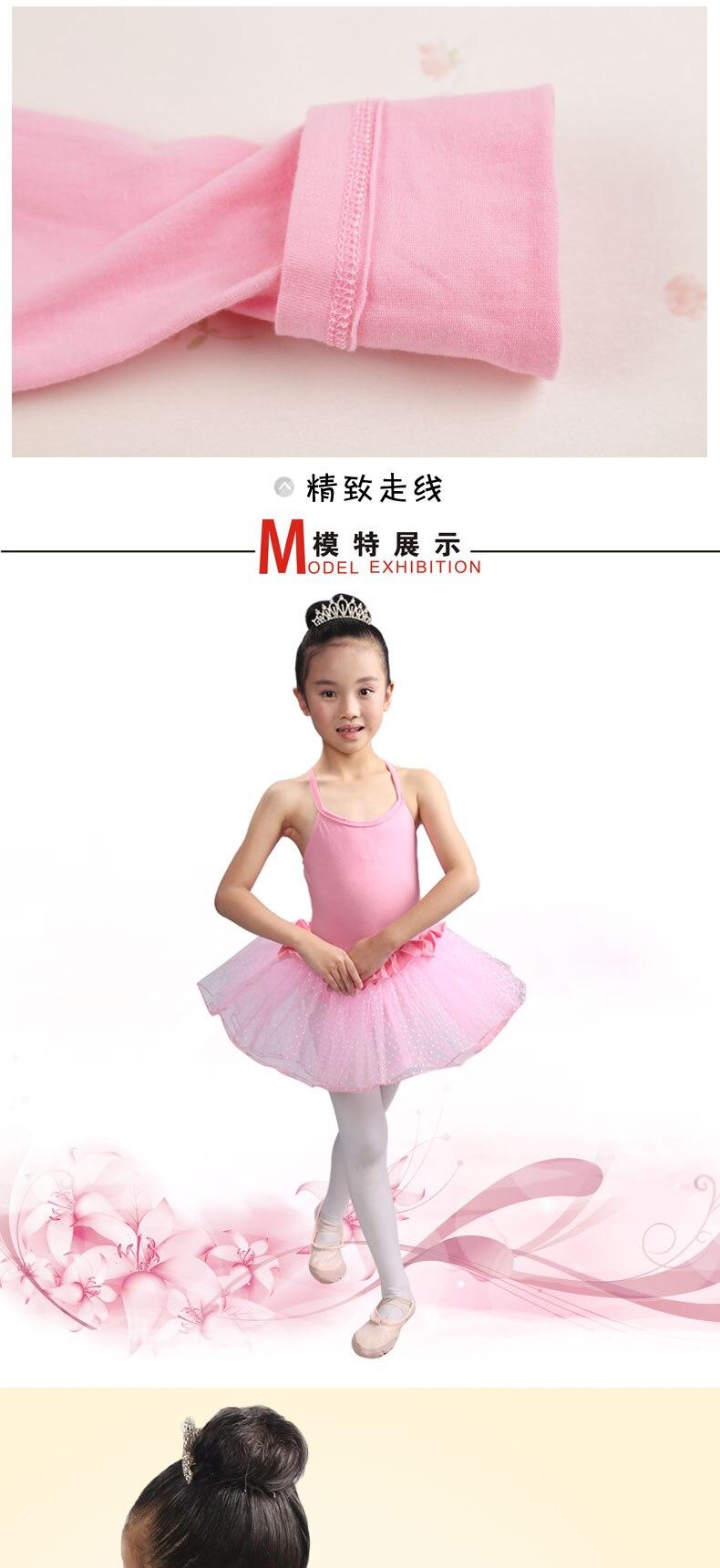 202de9ded Free shipping 100 150CM pink purple black ballet tutu children dance ...