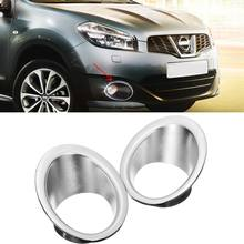 2Pcs Chrome Car Front Fog Light Lamp Cover Hoods Trim Bezel For Nissan For Qashqai SUV 2007 2008 2009 2010 2011 2012 2013(China)