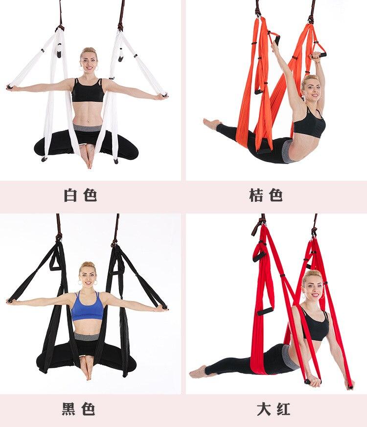 carregando a rede da ioga.
