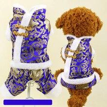 Купить с кэшбэком Dog Clothes Winter Jacket Coat For Autumn Dog Hoodie Bluza Dla Psa Sweater Cachorro Pull Pour Chien Buldog Francuski Pet 5d0022