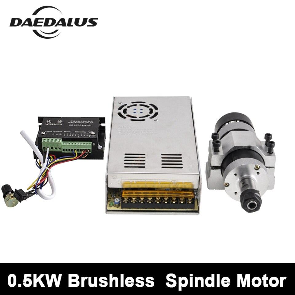 Mandrino 500KW Motore ER11/ER16 DC Brushless Mandrino + 55mm CNC Clamp + Driver Del Motore Passo-passo + Power di alimentazione Per Incisore Fresatura
