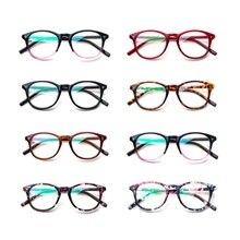 Vintage Clear Lens Eyeglasses Frame Retro Men Women Unisex Glasses Optical 2017