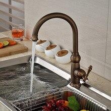 Античная Латунь Вращения Кухня Раковина Кран Одной Ручкой Горячей и Холодной Воды Кухни смесители