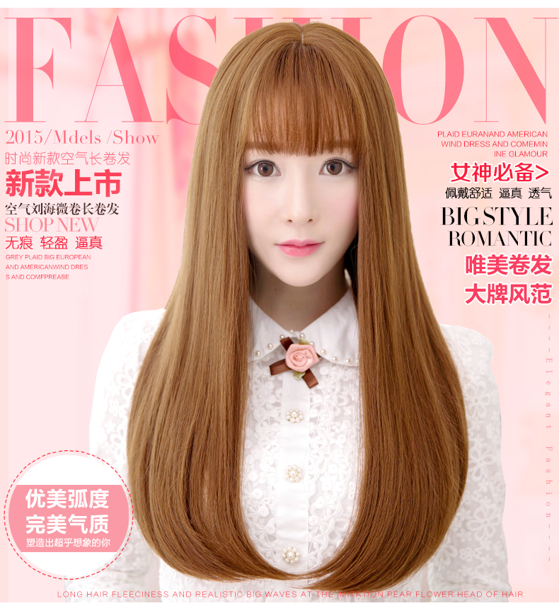 Korea air bangs wig women long hair big waves PEAR head volume ...