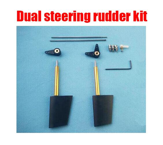 nylon dual steering rudder kit double steering wheel set tail vave kit spare parts for