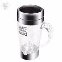 12oz 350ml Automatic Coffee Stirring Mug Electric Milkshake Cup Grain Powder Mixing Cup Shaker Coffee Mugs