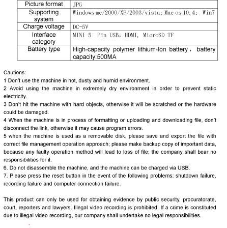 C8 Manual-4