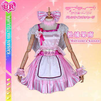 LoveLive!Sunshine!! Kunikida Hanamaru Kurosawa Dia Matsuura kanan Cos AZALEA Single GALAXY Hide And Seek Dress Cosplay Costumes