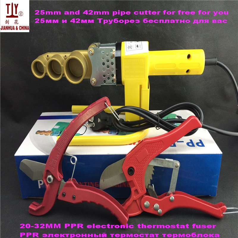 Image 5 - Free shippng New 20 32mm 220V thermofusionadora ppr electronica Pipe Welding Machine Soldering Iron For Plastic Pipes-in Plastic Welders from Tools